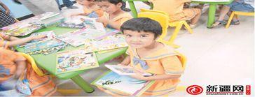新疆青少年出版社捐资50万元帮助鲁克沁镇建幼儿园